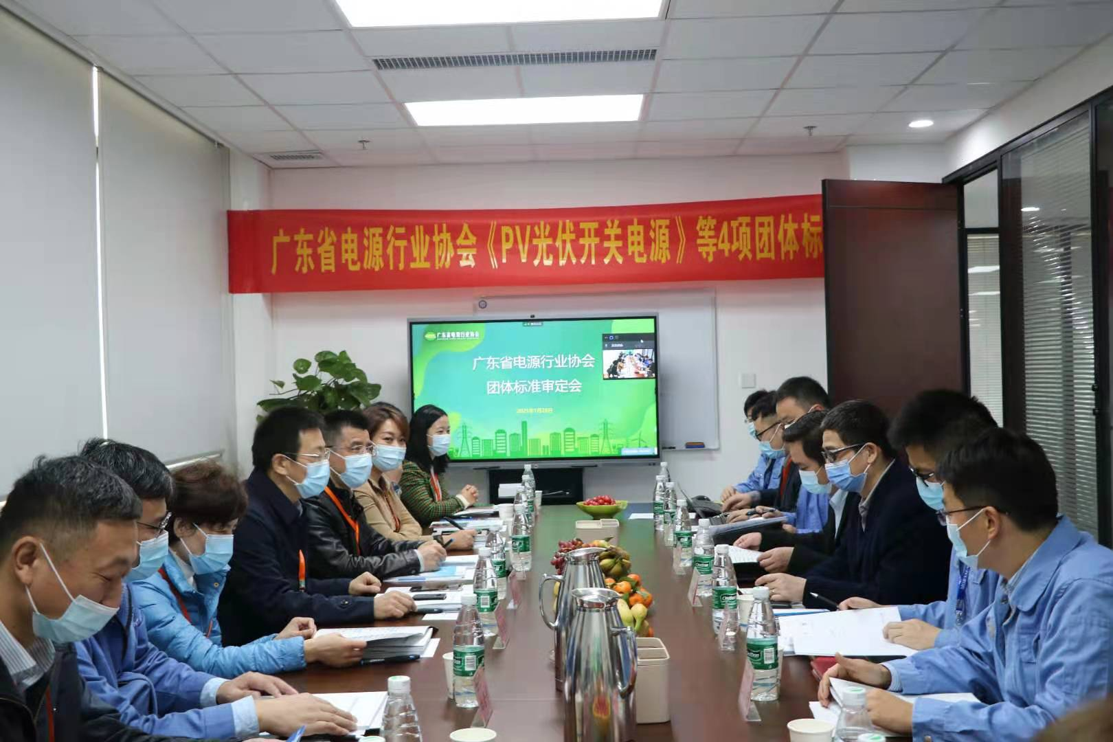 Mornsun promotes standardization of power supply industry