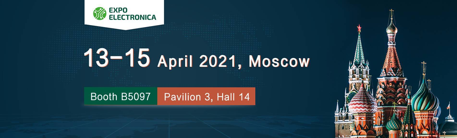 ExpoElectronica и ElectronTechExpo  2021