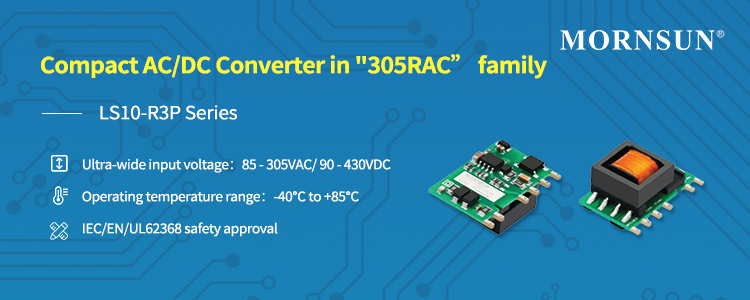 "Compact and All-rounder ACDC Converter in ""305RAC"" Family--LS10-R3P Series.jpg"