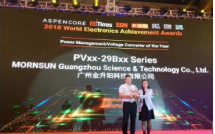 MORNSUN PV Series Photovoltaic DC DC converter - World Electronics Achievement Award